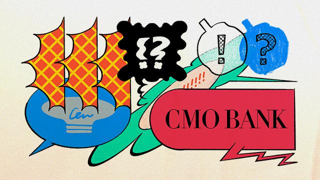 CMO BANK